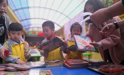 旧书换新书,共建低碳生活 ——广州市荔湾区计生协举办旧书